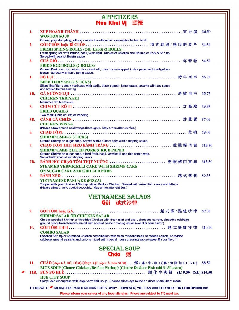 Pho america menu / Minute maid kids
